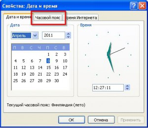 Часы Windows