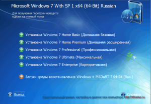 2 vybor tipa windows